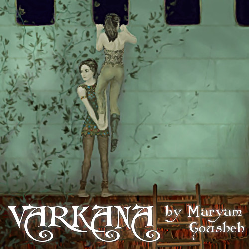 Cover art for Varkana